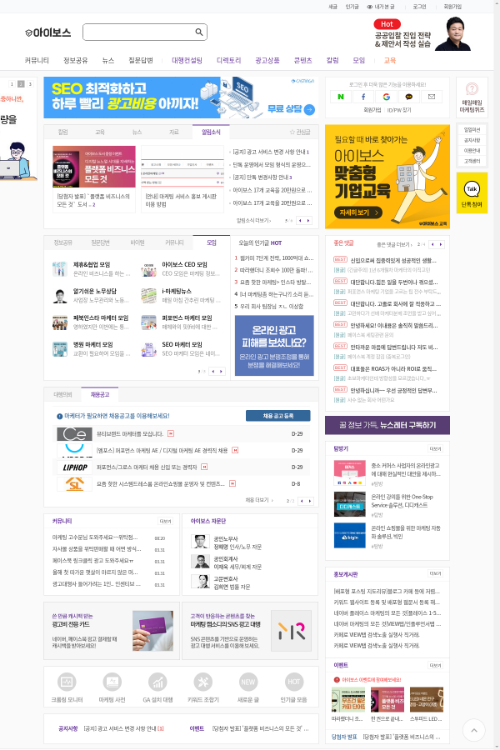 i-boss.co.kr - keywords and competitors